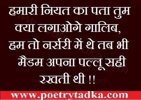 whatsapp satatus in hindi attitude hmari niyyat