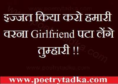 whatsapp satatus in hindi attitude izzat kiya kar