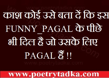 whatsapp satatus in hindi funny