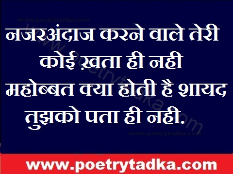 whatsapp status english to hindi mohabbat kya hoti