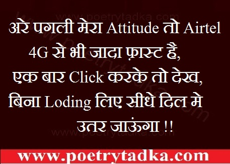whatsapp status in hindi attitude are pagli