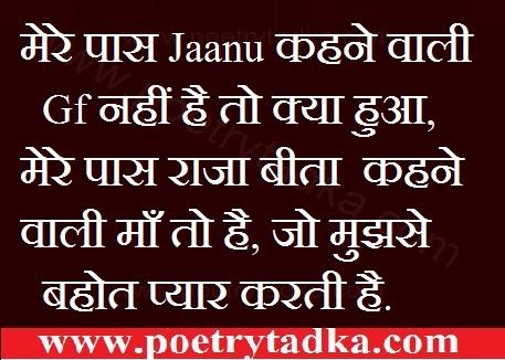 whatsapp status in hindi attitude mere paas