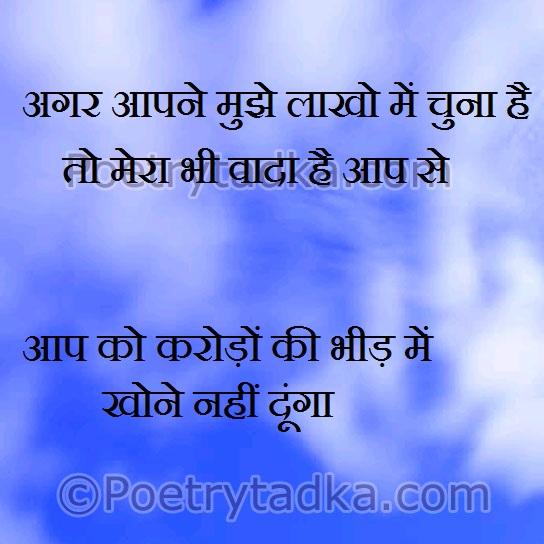 arakshan kitna uchit kitna anuchit Sex during pregnancy in hindi: garbhavastha ke douran sambhog karne ke liye kuch baato ka dhyan rakhna chahiye saath hi doctor ki salah jarur lena chahiye.