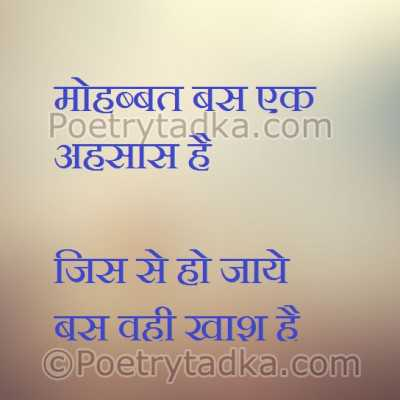 pictures on whatsapp status in hindi valentine love quotes