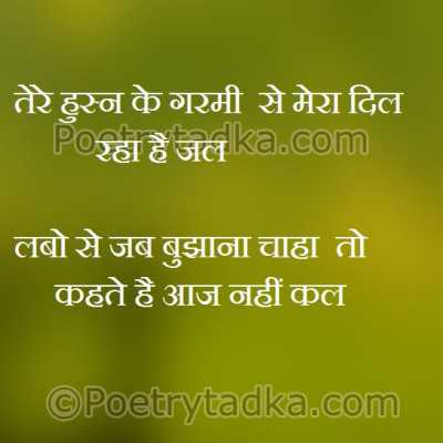 whatsapp status in hindi on tere husn ki garmi