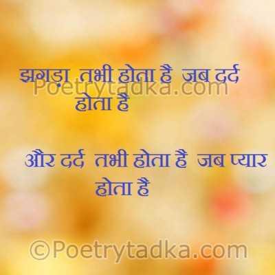 whatsapp status in hindi on zkhagda