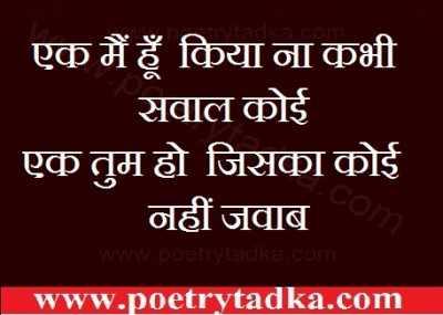 whatsapp status in hindi sad ek mai hoon