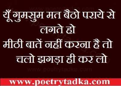 whatsapp status in hindi sad praye se lagte ho