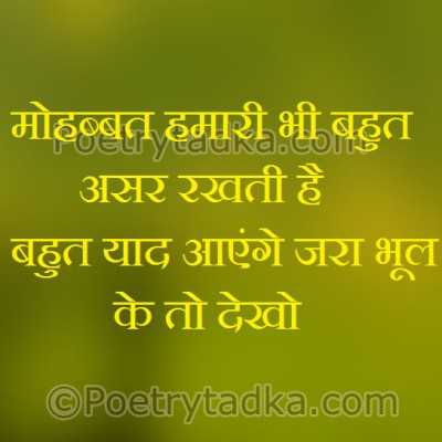 whatsapp status wallpaper image photu in hindi poetry