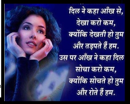 whatsapp status wallpaper whatsapp profile image photu in hindi dil aankh tdap tum hum
