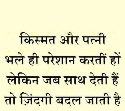 whatsapp status wallpaper whatsapp profile image photu in hindi kismat patni lekin sath dil zindagi
