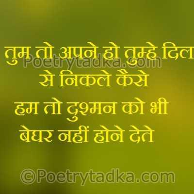 whatsapp status wallpaper whatsapp profile image photu in hindi