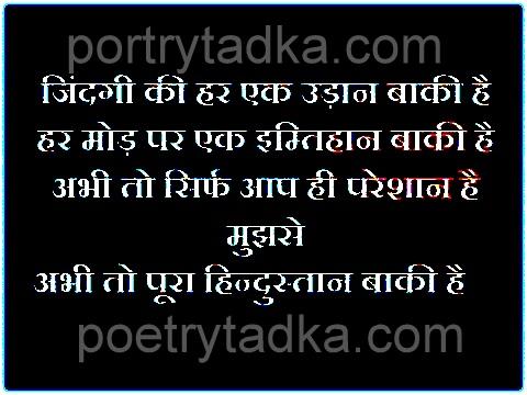 whatsapp status wallpaper whatsapp profile image photu in hindiaabhi to sirf aap hi presan hai mujhse