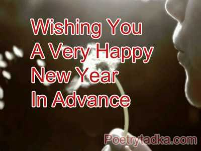 wishing you a very happy new year  in advance