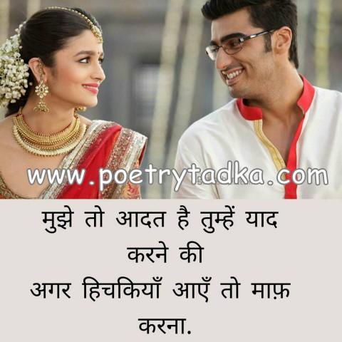 Love Shayari Image in Hindi With HD Wallpaper & Photo - 6
