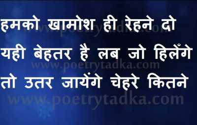 www.shayari.in
