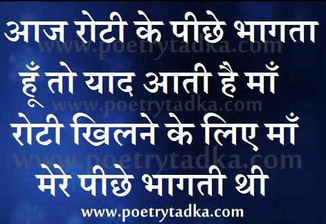 yaad aati hai maa