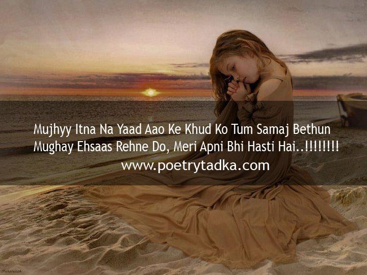 Mujhyy Itna Na Yaad Aao