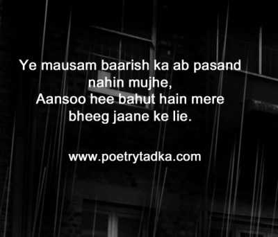 ye barish ka mausam hindi shayari on barish