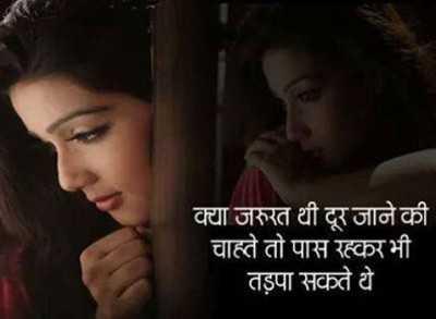 zaroorat hindi shayari